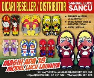 sandal sancu ya bukan sanco atau sanchu